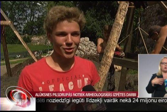 LTV/VTV: Alūksnes pilsdrupās notiek arheoloģiskās izpētes darbi