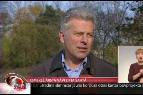 LTV: Izmeklē ārsta nāvi lifta šahtā Siguldas slimnīcā